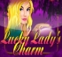 Lucky Lady's Charm (Шары)